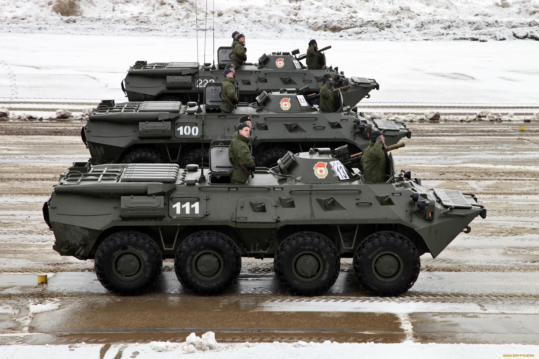 авто, смотреть военную технику россии картинки распространенное растение, наделенное